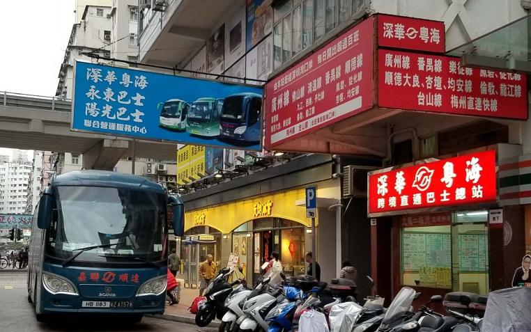 香港永东巴士24小时跨境巴士上车点一览(地址